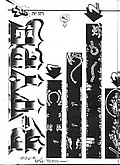 Page 016