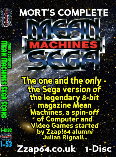 MM Sega DVD Cover
