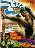 Issue 32 Cover