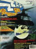Issue 44 Cover